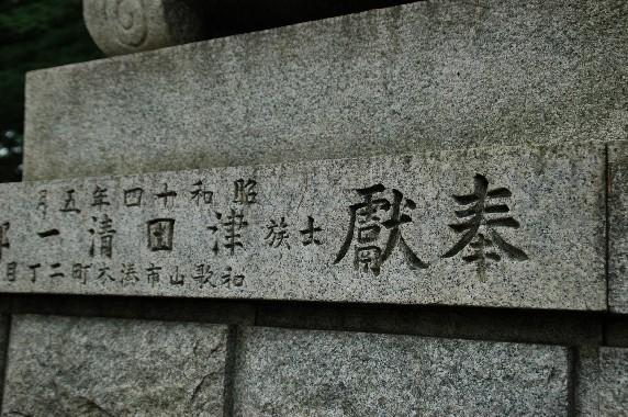 和歌山城公園内を散策  6_b0093754_1341018.jpg
