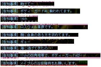 b0046759_201118.jpg