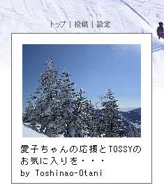f0002163_15524567.jpg