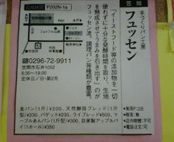 f0045667_19581940.jpg