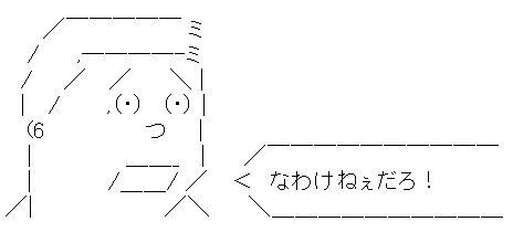 【レビュー】メーカー不明 IBM CONTROLPAD AQUAPAD_c0004568_10314570.jpg