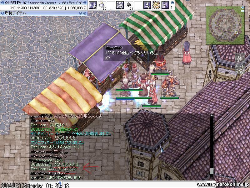 f0050570_2010225.jpg
