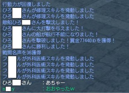 d0010977_8471547.jpg