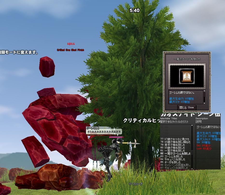 d0051279_041831.jpg