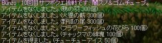 e0015879_14272045.jpg