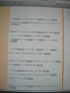 b0101880_13223292.jpg