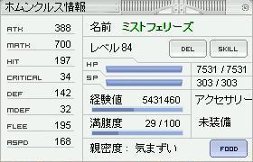 b0032787_061126.jpg