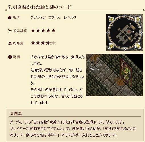 b0096491_15212546.jpg
