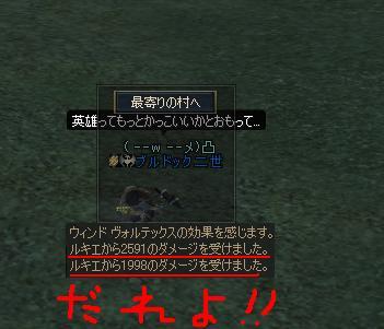 b0080594_555221.jpg