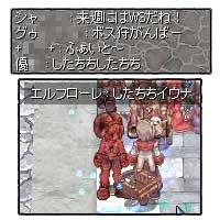 f0032808_23383032.jpg