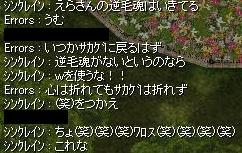 a0051916_1211256.jpg