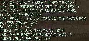 b0051419_15215311.jpg