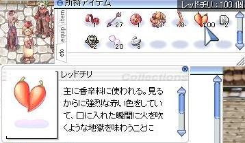b0051419_15431116.jpg