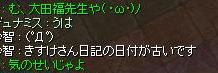 b0051419_162603.jpg