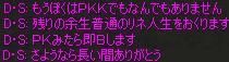 f0079719_72477.jpg