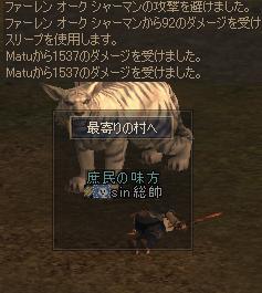 f0079719_7542810.jpg