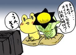 2006.7.19 映画 「バタフライエフェクト」_d0051037_2222589.jpg