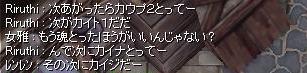 f0073837_752214.jpg