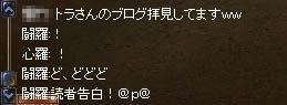 b0103839_16124784.jpg