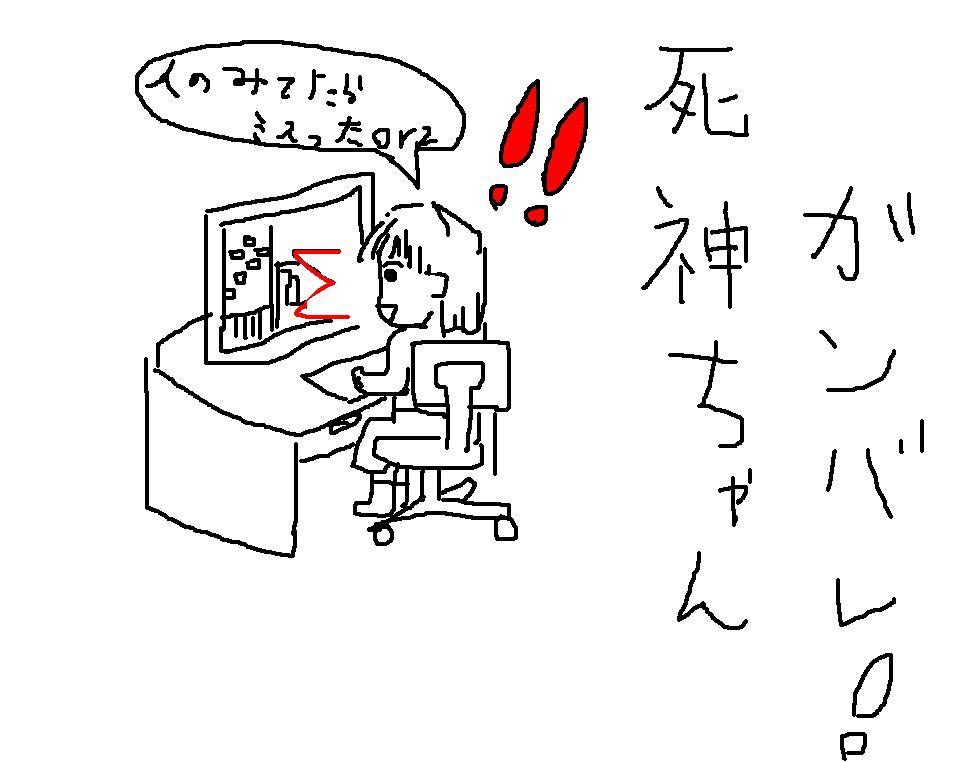 f0101541_1442933.jpg