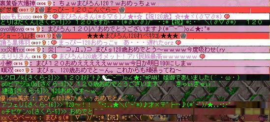 b0104342_20132874.jpg