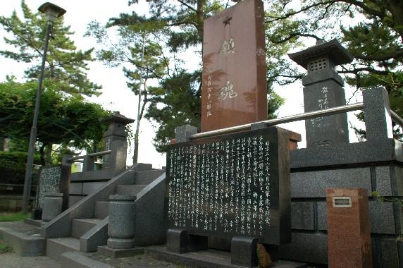 和歌山城公園内を散策  7_b0093754_0565088.jpg