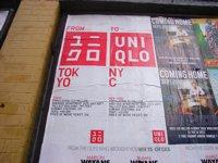 ソーホーにユニクロ旗艦店がオープン予定_f0088456_23461341.jpg