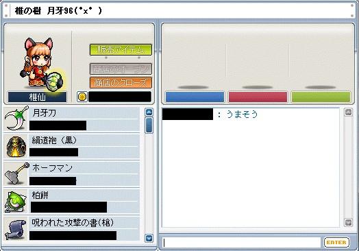 f0081059_028915.jpg