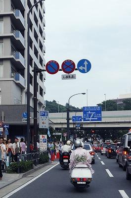 「横浜で花火撮ってきました^^」7月18日今日のショット_d0019260_121277.jpg