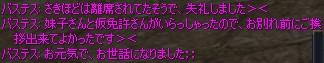 a0030061_15431127.jpg
