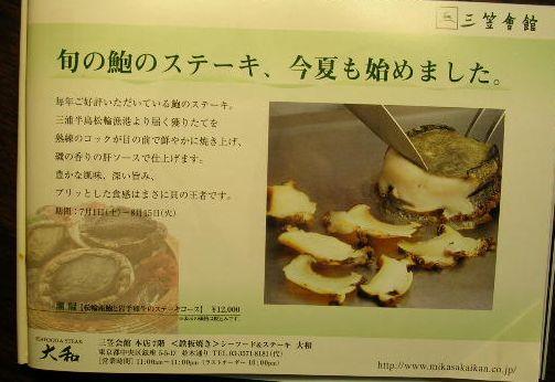 7月18日(火)・・・ダイエット_f0060461_18482012.jpg
