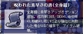 c0081967_2316343.jpg