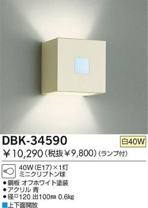 b0105871_3223080.jpg