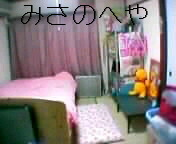 f0048372_2361368.jpg