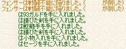 f0070573_1321014.jpg