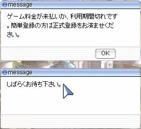 f0034175_15351332.jpg