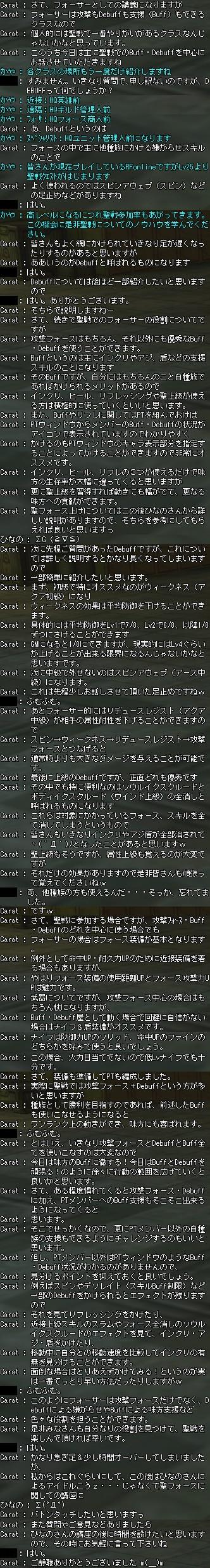 e0083977_2095611.jpg