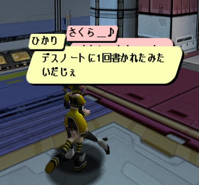 e0032679_223512.jpg