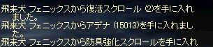b0072781_835044.jpg