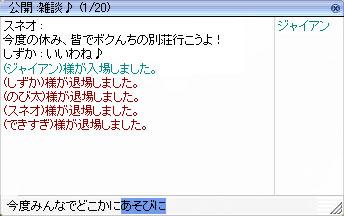b0095882_8412124.jpg