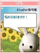 a0063386_17124389.jpg