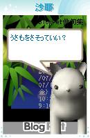 a0063386_17221189.jpg