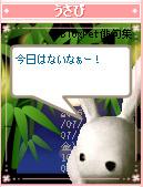 a0063386_17382038.jpg