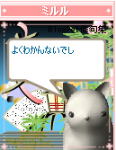 a0063386_1753134.jpg