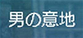 a0080894_935113.jpg