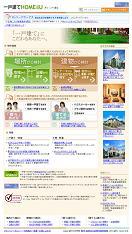 NTTデータ、首都圏の「一戸建て」に特化したポータルサイトのサービスを開始 東京都江東区_f0061306_19331322.jpg