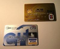 カードの選択_a0036808_15255394.jpg