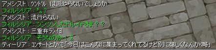 e0005917_0385117.jpg
