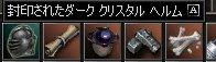b0016320_931027.jpg