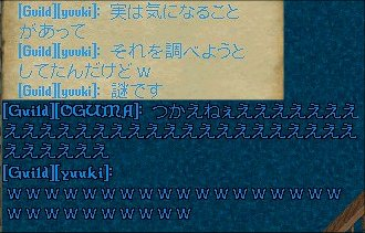 e0027722_1054321.jpg